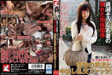 BSTC-025 Cum Shot Oral Fuck With Multiple Men Who Never Go Out To Anyone!