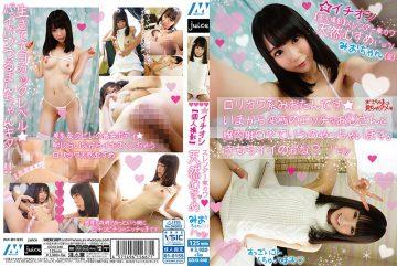 GDJU-048 ☆ Ichioshi [Personal Shooting] Slender 激 カ ワ Natural Musume Chan (temporary)