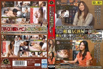 """MEKO-120 """"Why Are You Trying To Get An Old Lady Like Me Drunk?"""" This Izakaya Bar Was Filled With Young Men And Women Having Fun, But We Decided To Pick Up This Mature Woman Drinking By Herself And Took Her Home! This Amateur Housewife Was Filled With Lust And Loneliness But Her Dry And Desolate Body Was Wet And Dripping And Ready For Fucking!! vol. 33"""
