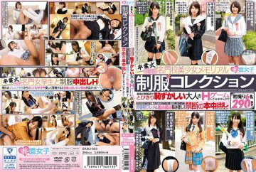 SKMJ-003 Premium School Right After The Graduation Ceremonial Beauty Girl Memorial Uniform Collection Do Not You Try Playing The Adult 's H Embarrassing Embarrassed At The Last Uniform' S Appearance?3 Minutes Ago Girls ● Raw Pure White Panties Fluffy And Throbbing Puffing In And Out Of Puberty Wallej!I Have Already Forbidden Book Vaginal Cum Shot!