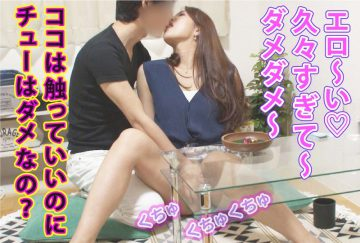 """VOV-021 Amateur Pick-Up And Creampie Stinger 3. National Treasure Class I Cup Tits. """"Mayumi"""". Her Friend Blew Her Off So She Decides To Come With Us. We Gave Her A Creampie"""