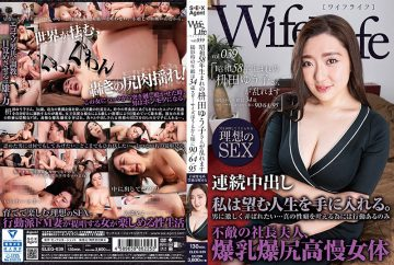 ELEG-039 WifeLife Vol.039 · Yuko Masuda Who Was Born In Showa 58 Years Is Disturbed · Age At Shooting Is 34 Years · Three Sizes Are Sequentially Taken From 90/64/95