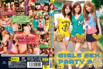 SAMA-480 GIRLS SEX PARTY 9