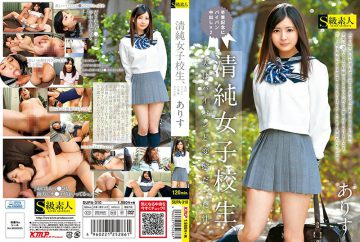 SUPA-310 Kiyosumi Female College Student, In Fact Shaved And Strange Things