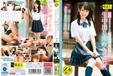 SUPA-370 Shaved Pussy Natural Girls Who Do Not Know The Exchange Rate And Raw Cum Shot SEX