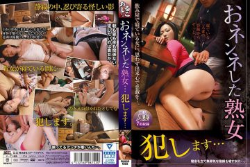 RUKO-022 Mature Woman Who Is Naught … I Will Commit …