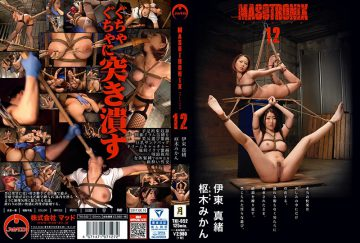 TKI-052 MASOTRONIX 12