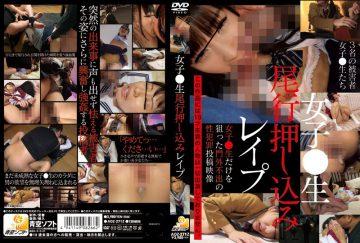 AOZ-271z Girls ● Raw Shoulder Compression Rape