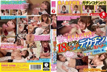 """FSKI-003 A Cute And Cute Schoolgirl Is The First To Experience 18 Cm Big Cock Of Ojisan! """"I'm Sorry!Big! """"While I Feel That I Have To Remove The Rubber Rubber Unexpectedly!School Girls Who Had Become A Prisoner Of The Big Dick In 93 Iki Of Rolled Up Maiden Ma ○ Co From The Dimension Stop"""