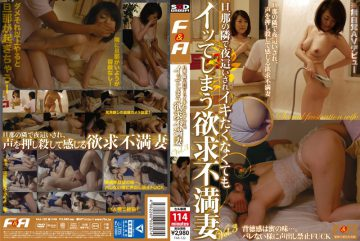 FAA-122 Even If Not Wanna Alive Is Night Crawling Next To The Husband Acme Would Frustration Wife Vol.3