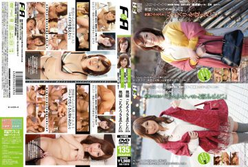 FAS-12018 Thanks For The Delicious Food Wife (29 Th) (th 30)