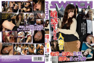 SW-107 Married Too Sensitive Foam Blowing Incontinence In Chikan, Fainting Roll Squirting