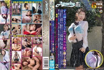 AP-119 Erection Not Unbearable To Paisura Big Soaked Invisibility! !Friends Daughter Came Home With Invisibility State Soaked In Guerrilla Sudden Downpour Of (○ School Students) Guys Super Big Tits! And Erection Is Not Unbearable And Witnessed Paisura Big Provocative I Do Not Think ○ Girl! ! 2.