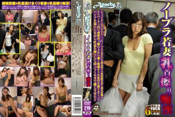 "AP-190 And No Bra Wife Nipple Rubbing Molester ""little Because Up There ….""The Elevator Within The Ultra-adhesion Of Defenseless Young Wife And Packed State Of Knew That Went In No Bra!The Crazy Rubbing The Sensitive Likely Nipple Peek From The Top Of The Clothes Sasero Feel Until Looming To Divulge The Breath While Wetting The Pants! !"