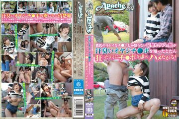 AP-210 To Determine The Switch ● Port As Neat Ubummusume Known Only To Clean Blood ● Port Of Boyfriend Crazy Moment That Know The Sweat Smell Oyajichi ● Port, And Wants Were Saddle!