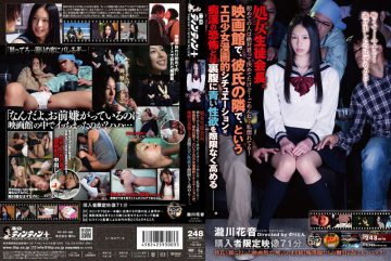 TIN-003 In The Cinema, Girl Erotic Comic Situations That, Next To Her Boyfriend, And Fear Of Molestation Increases Despite Endless Blue Libido -. Takigawa Hana Sound