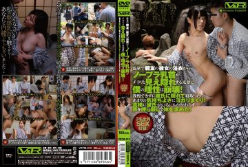 VRTM-012 Reason My Collapse In Sight No Bra Nipple Glimpses Glanced Yukata From Her Best Friend In The Hot Spring!Once Neto~tsu Hiding In Boyfriend Intolerantly, And Rolled Yoga To Comfortably Too Much!Despite Have A Boyfriend Right Beside, Was Determined The Body Killing Press The Voice!