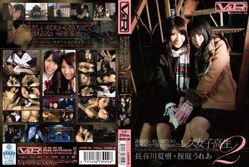 VRTM-136 Who Every Secret Hidden In The Secret Base Of Only Their Own That Do Not Stay Even Lesbian School Girls 2 Hasegawa Natsuki Sakuraba Urea