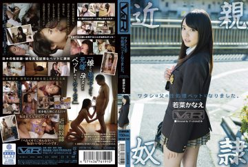 VRTM-142 It Became A Father Of Sexual Processing Pet. Wakana Kanae