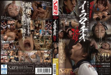 VRTM-276_B Direct Throat Of Throat!Imamachio Hell, The Slave Female College Student Does Not End!