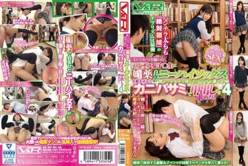 VRTM-349 Panchira Girls Wearing Mini Skirts ○ If You Drink Lots Of Aphrodisiac Pills On Your Own, They Pierced The Knee High Socks Themselves And Slurped Pants, Asking For A Cum Shot With A Cannabis!Four