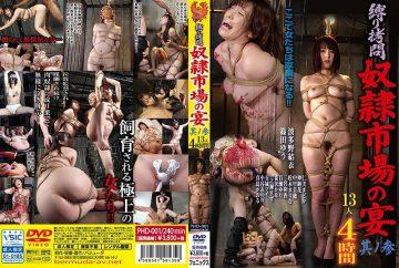 PHD-001 Banquet Of Bound Torture Slave Market