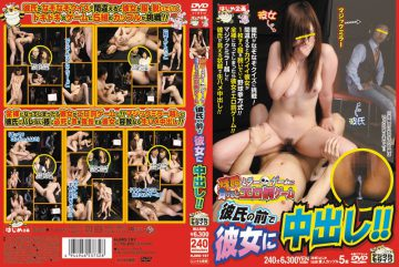 HJMO-197 Pies Her Boyfriend In Front Of The Mirror Game To Lose Games And Erotic Punishment Cruel!!