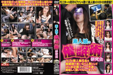 HJMO-234 Study Group of amateur girls hypnosis