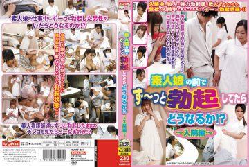 HJMO-257 What Happens If I Have An Erection Without Flipping Through It Before Leaving Amateur! ?Hen Hospitalization