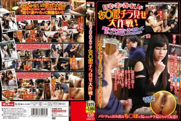 HJMO-273 Battle of the fliers Po friend ○ Date of wife came home!