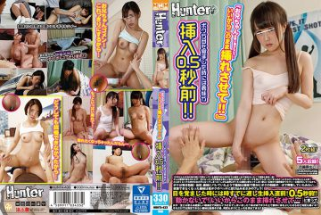 "HUNTA-433 ""Onii-chan Please Do Not Move!Alright Let Me Insert As It Is! ! ""When I Woke Up My Sister-in-law Inserted 0.5 Seconds Ago! !My Sister-in-law Who Is Pretty Like A Real Younger Sister For Over 10 Years Is Super Serious Until Junior High School And He Has No Boyfriend.If It Became A Girl ○ ○ Even Though Such A Sister In Law Was …"