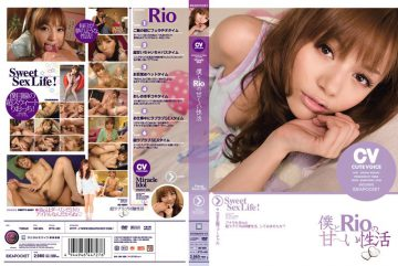 IPTD-493 Active Sweet Uniqueness Of Rio Rio And I