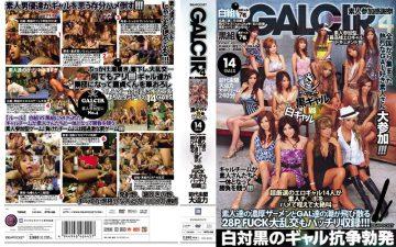 IPTD-536 GALCIR4