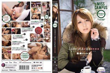 IPTD-553 The Campus Is A Rare Miss Jessica Saki Love SEX