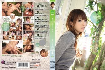 IPTD-559 Amami Wings And Wing Activities Uniqueness Of My Sweet