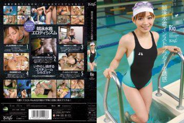 IPTD-775 Rio Swimsuit Temptation Of Instructors
