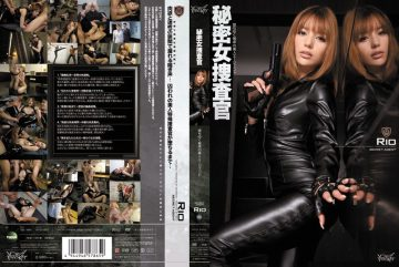 IPTD-825 ~ Rio Agent Fallen – Yuku Masochistic Beauty Of A Woman Investigator Secret