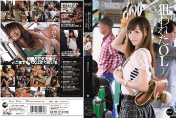 IPTD-866 Aino Kishi Pervert Stalker Was Targeted OL …