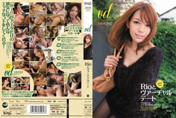 IPZ-051 Virtual Date With Rio