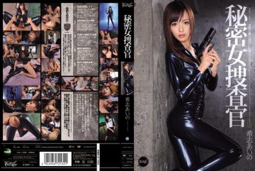 IPZ-104 Beautiful Agent – Aino Kishi And Shi Caught In The Trap Of Secret Female Investigator – Horny 悦