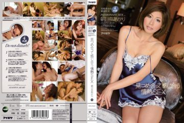 IPZ-334 Passion SEX Akari Asahina You Feel Each Other In We Look At Each Other