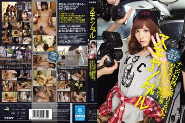 IPZ-565 Scandal Nampa Takeaway Has Been Aino Kishi Voyeur Video Directly AV Sale!