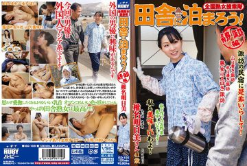 ISD-105 A Nationwide Milf Searching Party Let's Stay In The Countryside! Nagano · Suwa Edition Shiina Asuami