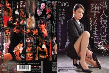 JBD-143 Undercover, Until The Fall … Nao.