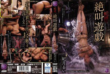 JBD-230 Screaming Screaming Game Yuugi Hinatsuki