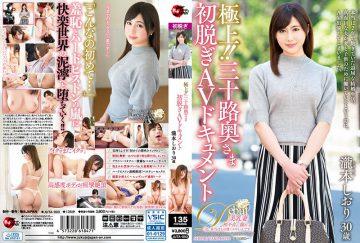 JUTA-093 Superb! !Shuri Takimoto AV Document Takeshi Hisashi First Off Tokuji