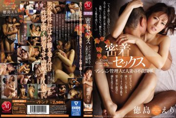 JUY-043 Adhesion Sex Condominium Management People And The Married Woman Of Infidelity Relationship Tokushima Collar
