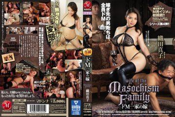 JUY-337 Masako Oda Of The M Family