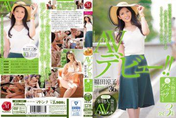 JUY-347 First Shot Genuine Married Woman AV Appearance Document Original Back Dancer Of A Certain Big Singer Ryoko Fukuda 36 Years Old AV Debut! !