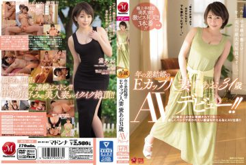 JUY-411 Year 's Difference Marriage E Cup Wife Mayumi Mayo 31 Years Old AV Debut! ! Seven Years After Being Hooked By A Husband 20 Years Older … AV Appeared In Order To Fulfill The Desire To Be Strongly Struck Backed! !